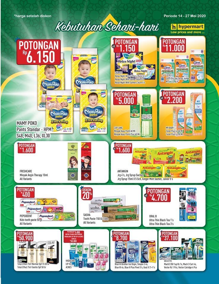Promo Hypermart Kategori Kebutuhan Sehari Hari Periode 14 - 27 Mei 2020